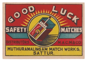 indian_matchbox_1