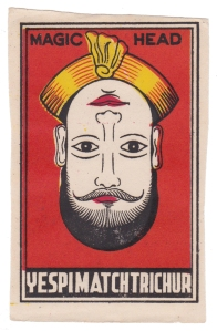 indian_matchbox_2
